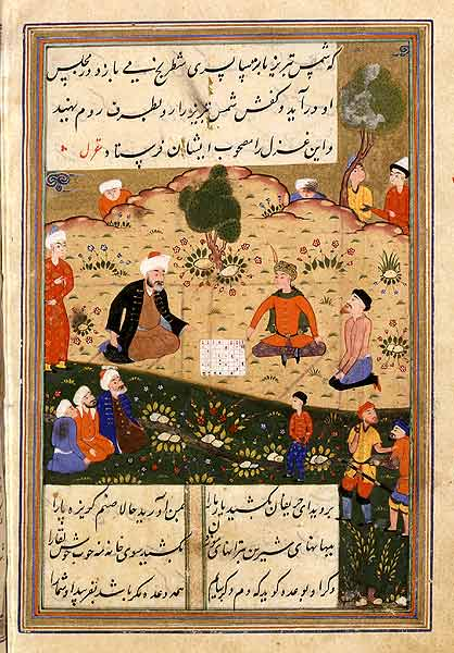 A page from The Works of Shams Tabrizi ('Dīvān-e Šams-e Tabrīzī')