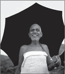 ramana umbrella