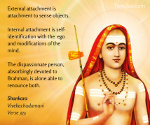 shankara-internal-external-attachment