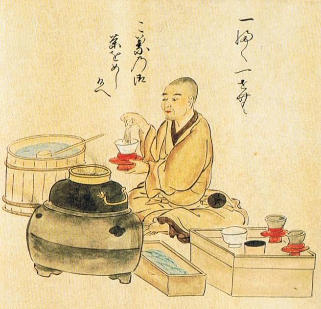 zen tea cup chan