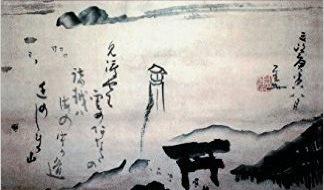 zen letters yuanwu koan