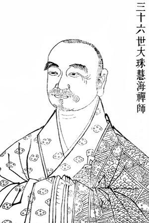 dazhu_huihai