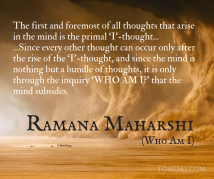 ramana only through the inquiry who am i