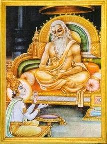 Rama Vasistha yoga