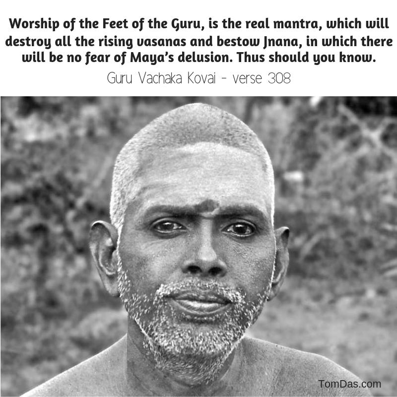 Ramana bhakti destroys vasanas