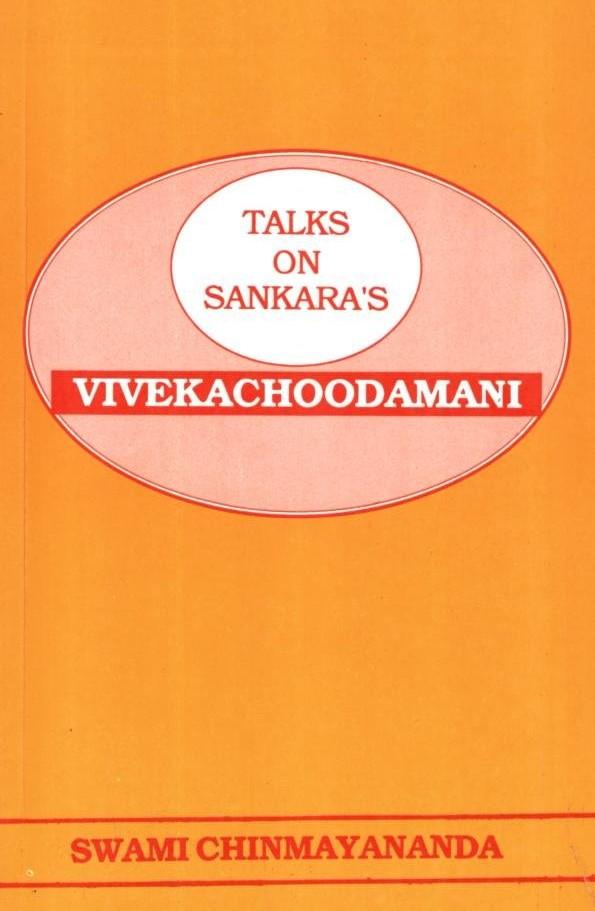 Vivekacchudamani Vivekachoodamani Shankara Swami Chinmayananda